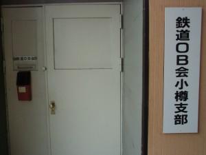 CIMG1082