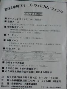 CIMG1243