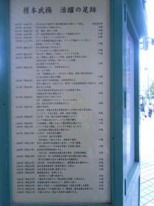 CIMG2032