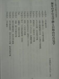 CIMG3583