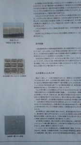 DVC00001.JPG