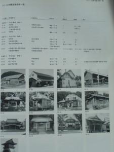 CIMG6179