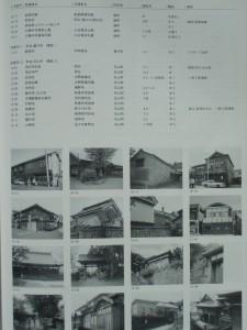 CIMG6181