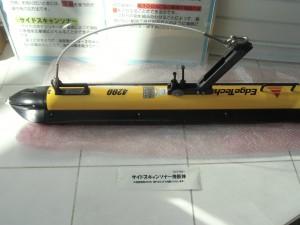 CIMG6657