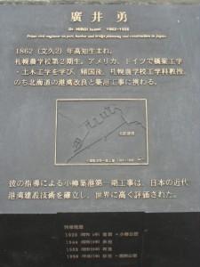 CIMG7207