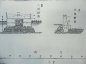 CIMG7253