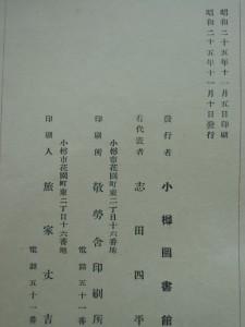 CIMG7811