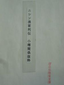 CIMG9610
