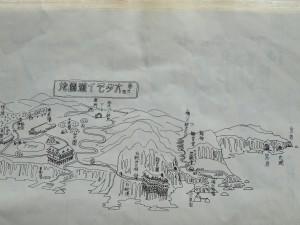 IMG_1996