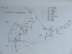 日本郵船小史6~(2)日露戦争中及び戦後の経営航路 « そば会席 小笠原