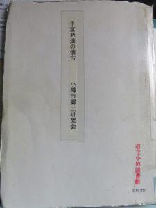 IMG_5402 (2)